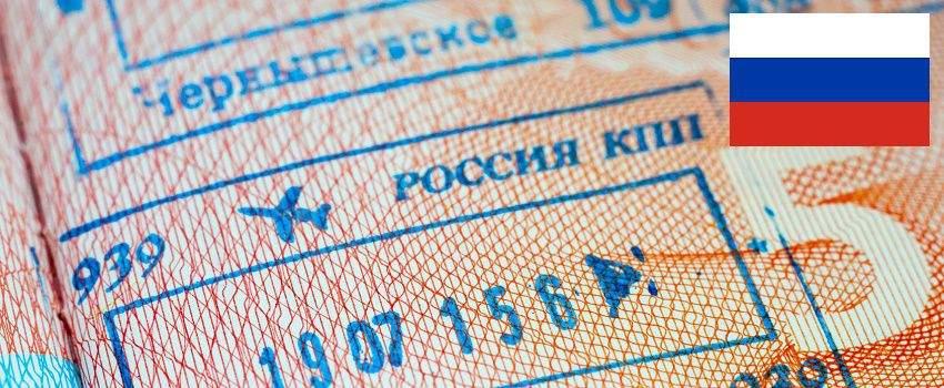 voyager-en-russie-visa-post